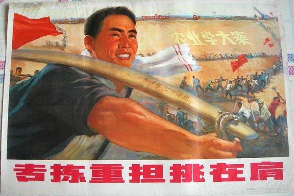 中国 空间 资源/辛亥革命、五四运动和北伐战争时期,宣传画创作十分活跃。...