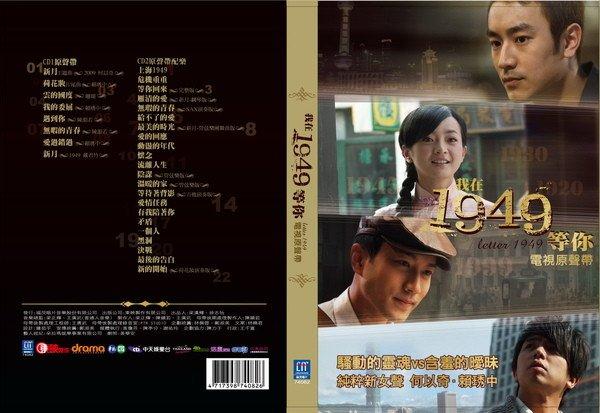 原声碟中的艺术家: 陈韵若 / 戴君竹 / 赖琹中 / 珊瑚 / 何以奇  电视