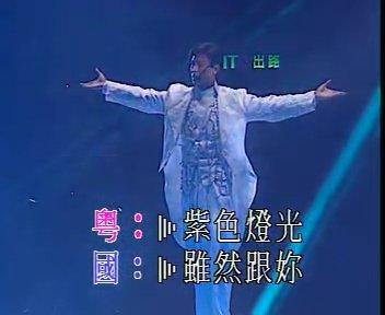 刘德华 -《暗里着迷刘德华94演唱会》rmvb