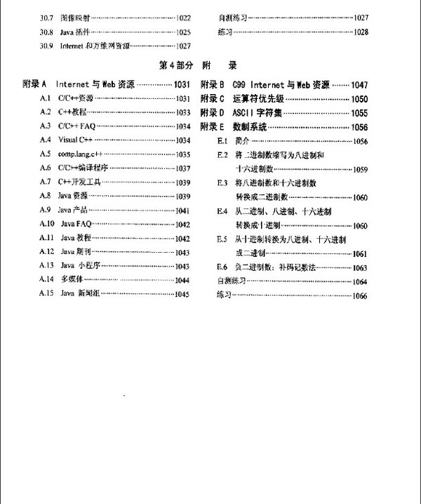c++ how to program 10th pdf