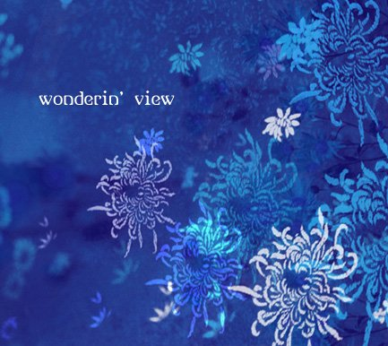Nomak Wonderin' View