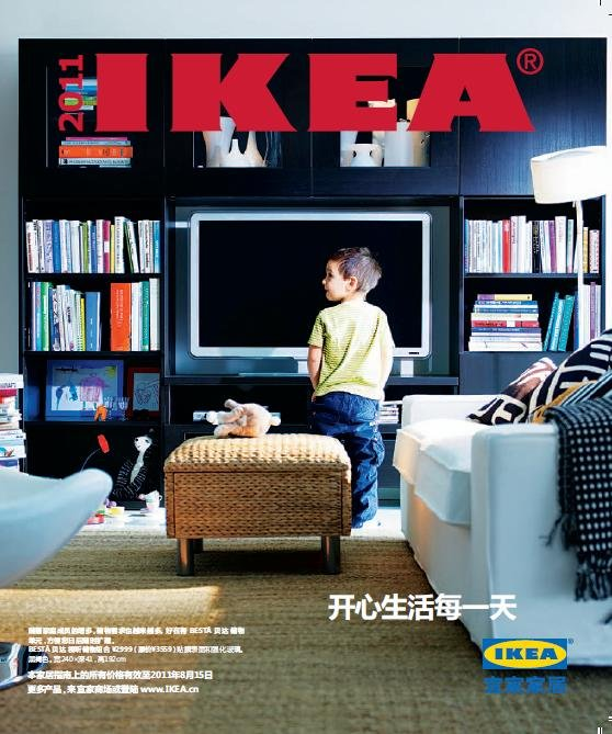 Ikea 2011 ikea catalog 2011 ikea pdf ed2k for Ikea 2010 catalog pdf