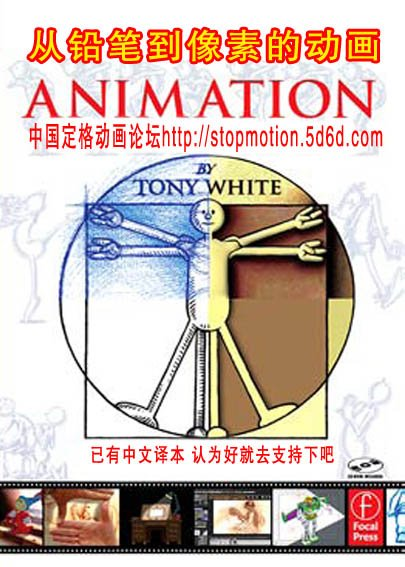 animation writing and development wright jean ann