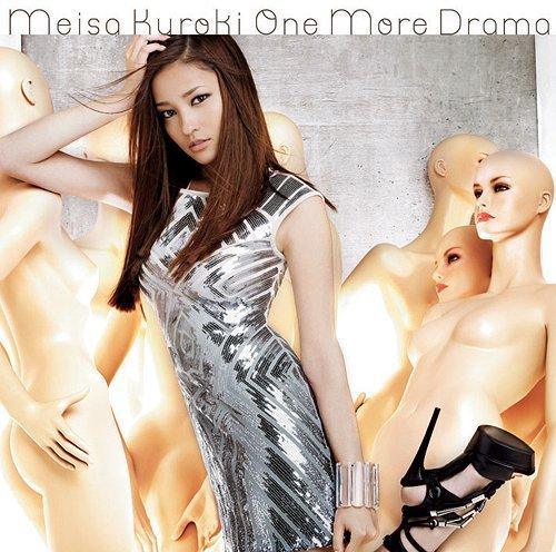 黒木メイサ(Meisa Kuroki) -《One More ...
