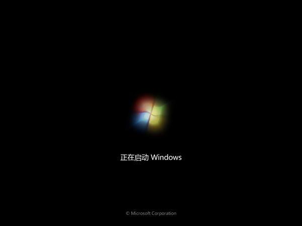 windows 旗舰 版