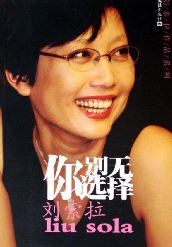 my idol lee chong wei