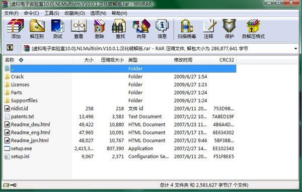 0》(ni.multisim 10.0)v10.0汉化