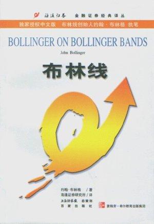 Bollinger bands book pdf
