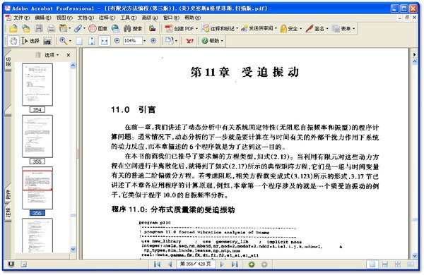 算法设计与分析 pdf_《有限元方法编程(第三版)》(Programming the Finite Element Method, Third ...