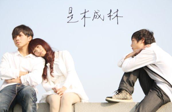韩国校园爱情电影