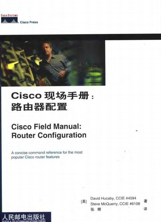 cisco 1841 router manual pdf