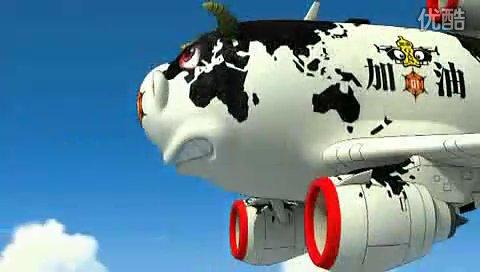 《飞机总动员_涅源原创动画》