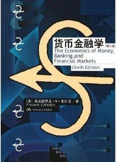 macroeconomics economics and editorial board