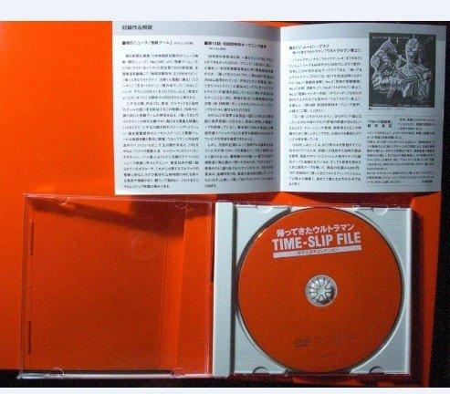 奥特曼dvd光碟_
