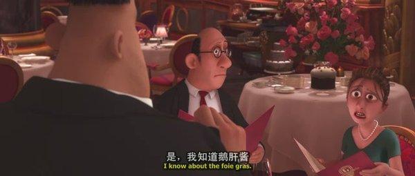 料理 鼠 王 粵語