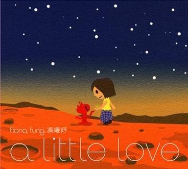冯曦妤-《A Little Love》[APE/364MB]