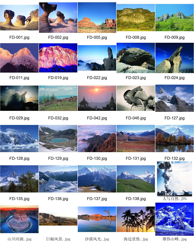 03 平面设计图片素材  中文名: 平面设计图片素材 资源格式: 压缩包