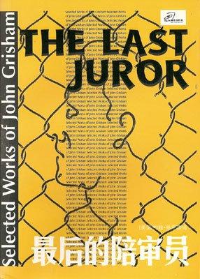 《最后的陪审员》(The Last Juror)PDF图书免费下载