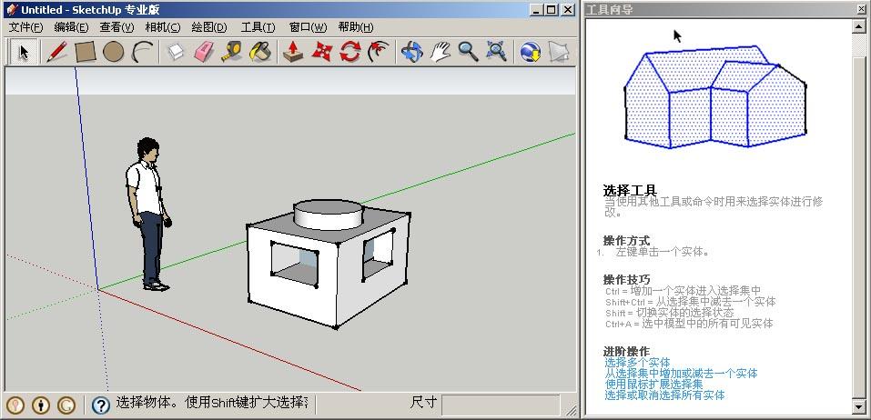 Sketchup 7 1 keygen for Google sketchup converter