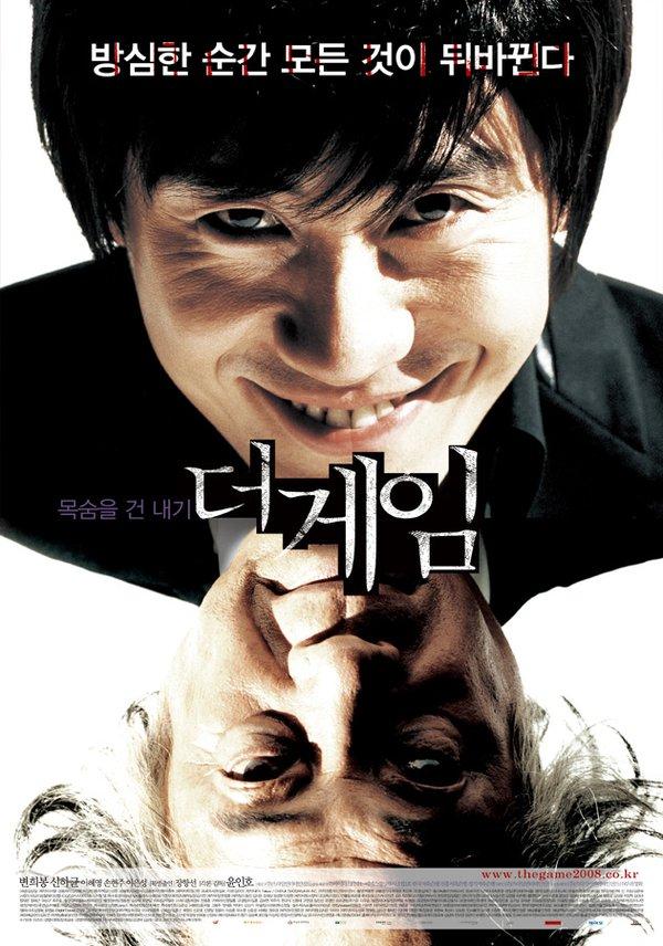 [惊险游戏DVD中字][韩国08最新惊悚][66YS.CC原创]