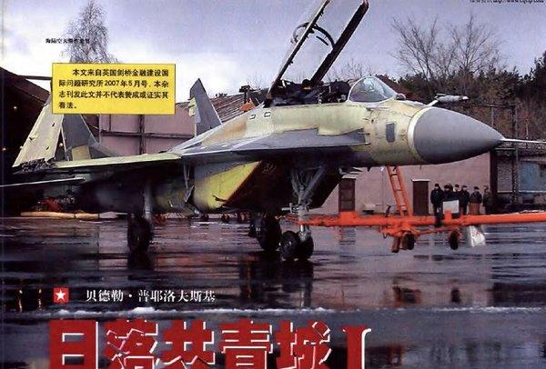 31更新《玄天九变2》之《北京攻略》》(贝德勒·普耶洛夫斯基)[pdf]