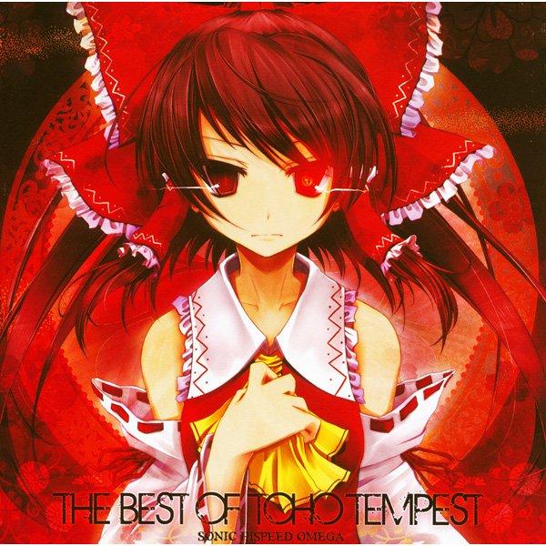简介:  【作品介紹】 Sonic Hispeed Omega 1st Best Album THE BEST OF TOHO TEMPEST 過去作TOHO TEMPEST、、、EX選出 2枚組 新曲 75(2008/12/29)頒布 価格:1000円 価格:1365円(税込) 過去渡3作品(+先行2作品番外編1作品) 東方嵐収録曲、 、再、、