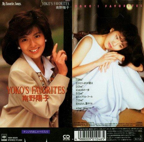 南野陽子(Minamino Yoko) -《南野陽子作品集》更新专辑GERATO,VIRGINAL,GATHER[MP3]