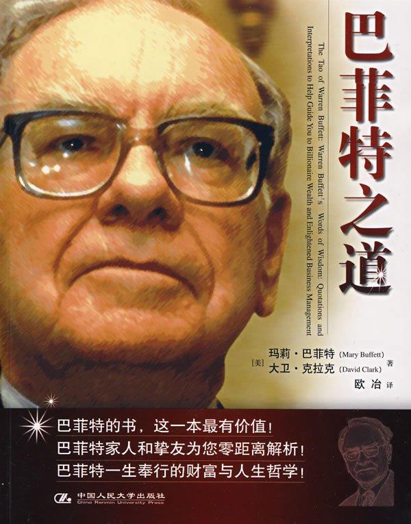 原则 中文 版