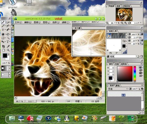 veket-winPE-1.0 Dos+winPE+Linux 三合一U盘随身系统[linux][windows][dos][附veket-8.06-x86系统下载]