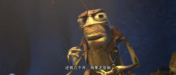 life)国语/台湾国语/粤语/英语/含英语导评[halfcd]  《虫虫危机》