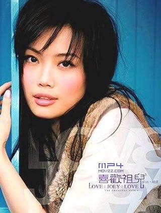 容祖儿-《喜欢祖儿3新曲+精选 2CD》[APE/651MB]