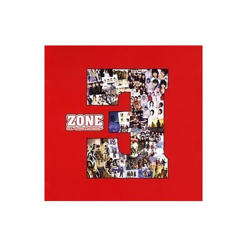 ZONE -《 ura E~Complete B sid...