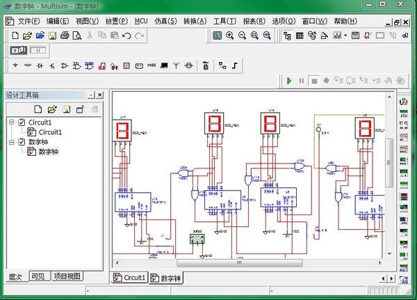 电路 电路图 电子 设计 素材 原理图 600_431