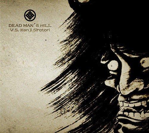 Kenji Siratori - Dead Monster Brain