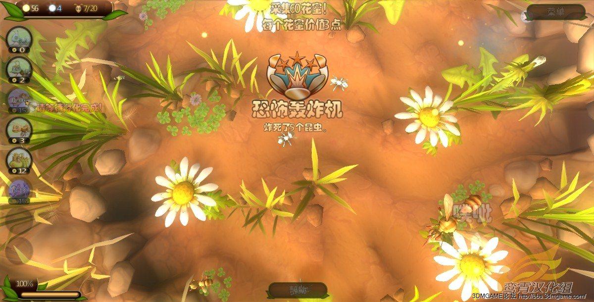 又发现一好玩的小游戏-----虫虫大作战