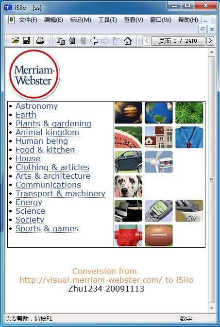 Isilo merriam webster visual dictionary for for Visual merriam webster