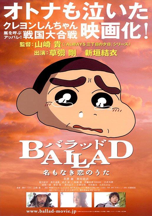 发现一新映画,不错~~ - 看更阿伯熙叔 - uncoxi's blog