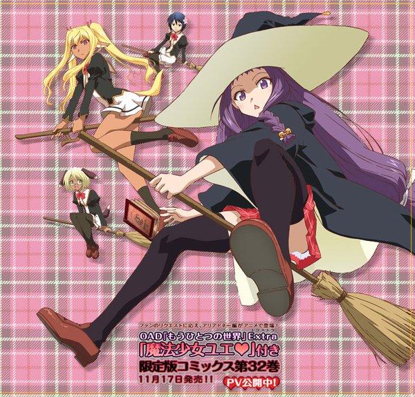 魔法老师 另一个世界 Magister Negi Magi Mouhitotsu no Seikai图片