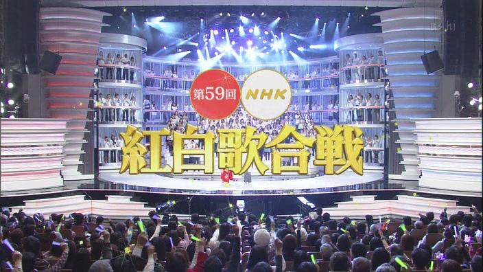 第70届nhk红白歌会