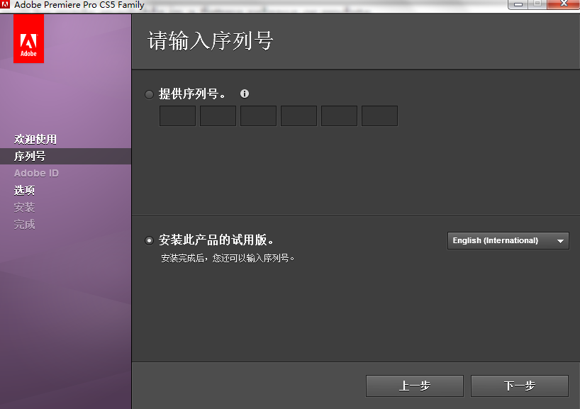Adobe encore cs5.1 amtlib.dll download. sims 3 sun surf sand free download.