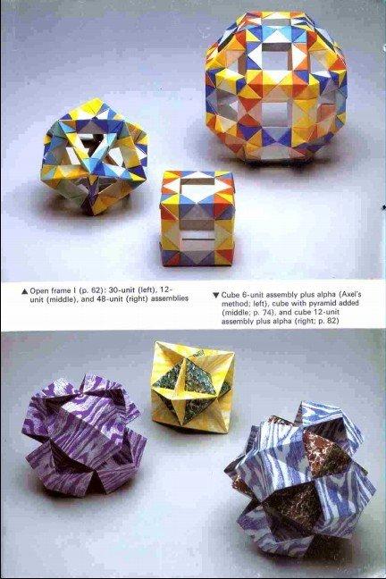折纸书步骤图解