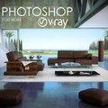 Vray及Photoshop渲染通道處理自學教程