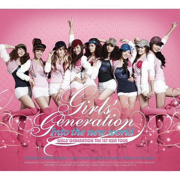 少女时代Girls' Generation 《The 1st Asia To