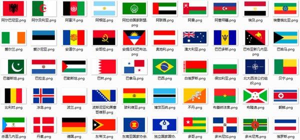 《碧海幽虹收藏库——中华字体 高清壁纸 梦幻桌面 世界国旗地图图片