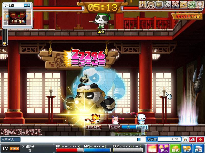 冒险岛单机版079 冒险岛单机版下载 无需架设一键端 游戏.