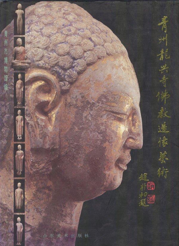 亚太文化艺术节