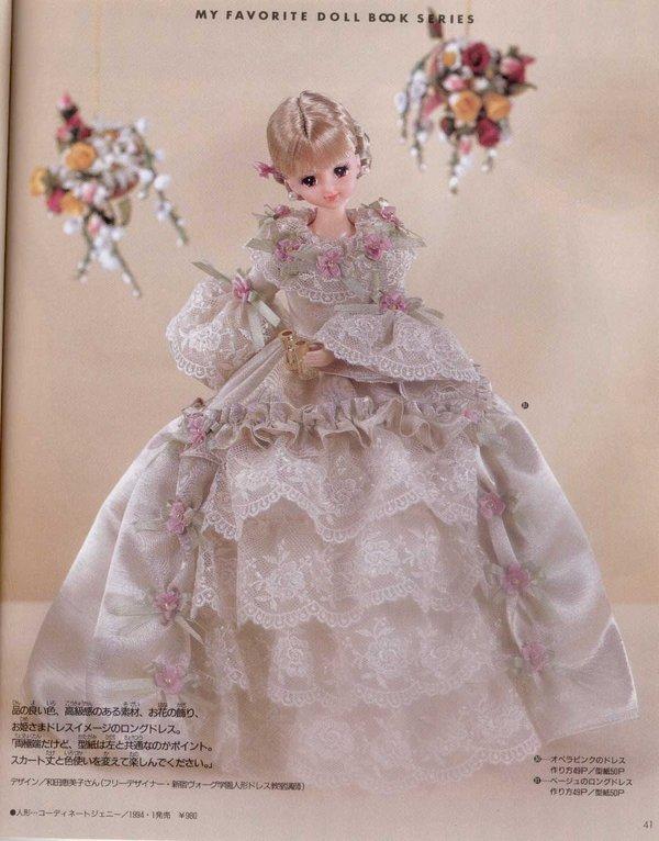 《芭比娃娃华丽服式制作
