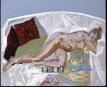 共八个教学视频,特此制作为两个压缩包,是学习油画和丙烯技法的入门