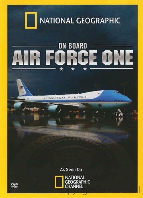 国家地理频道《透视内幕:美国空军一号》