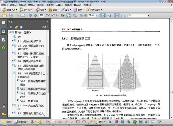 game programming gems 8 pdf
